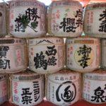 Rýžové víno z Japonska