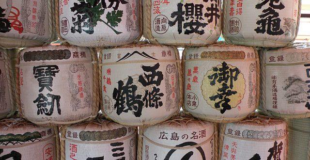 Rýžové víno z Japonska – co má společného s klasickým vínem